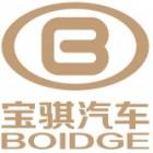 芜湖宝骐汽车制造有限公司