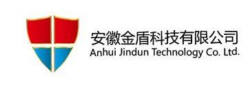 安徽金盾智能科技有限责任公司