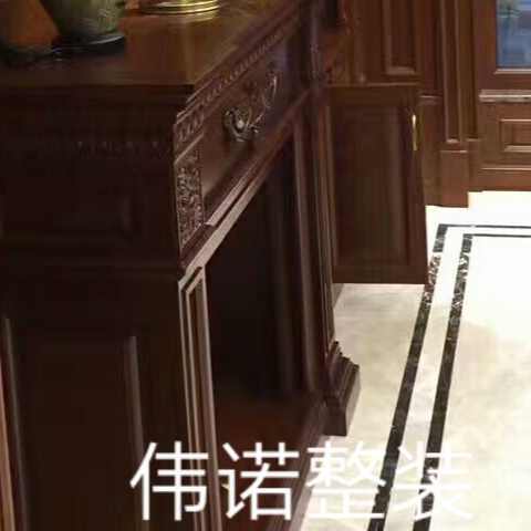 芜湖伟诺装饰工程有限公司
