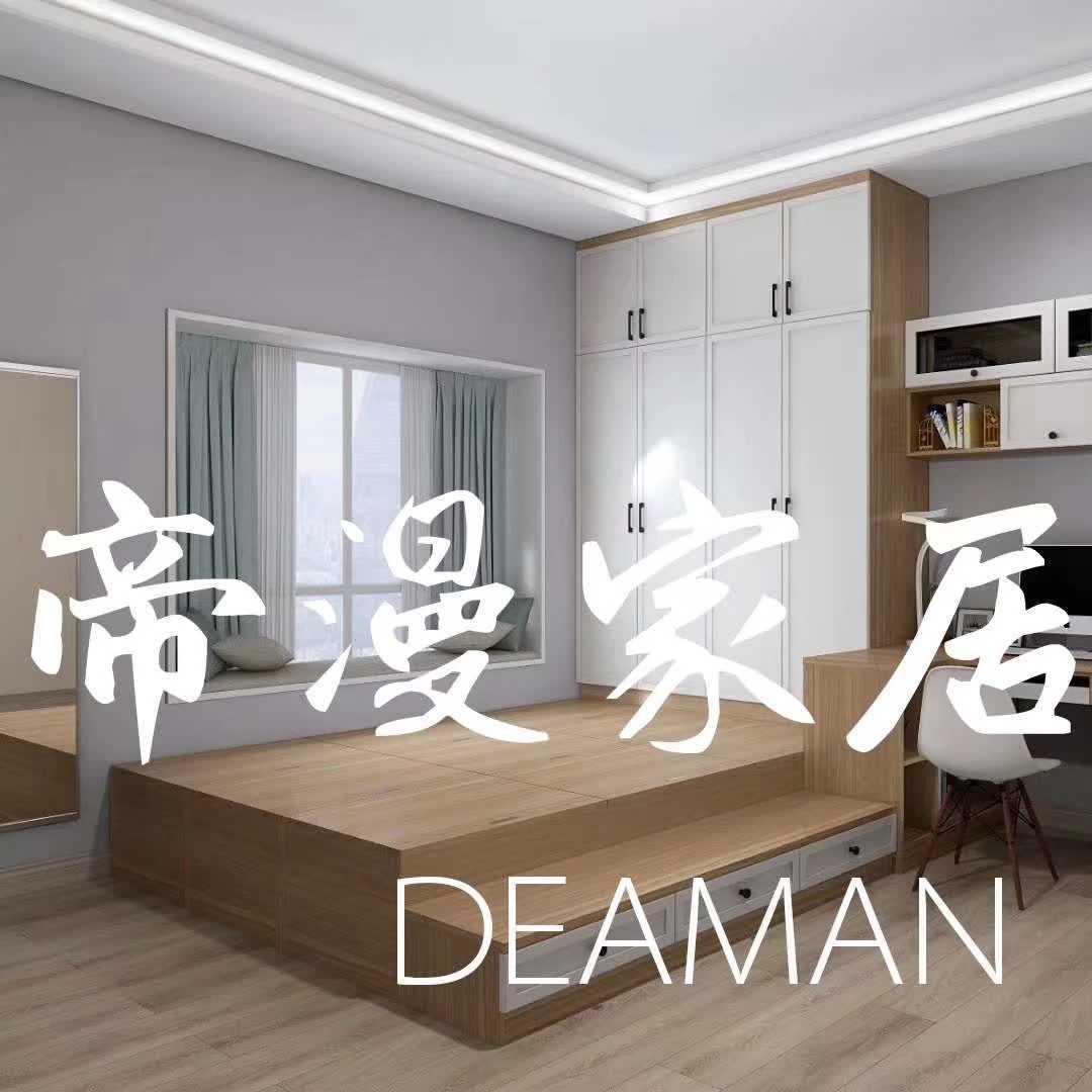 芜湖简宜家具销售有限公司