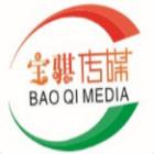 芜湖宝骐文化传媒有限公司